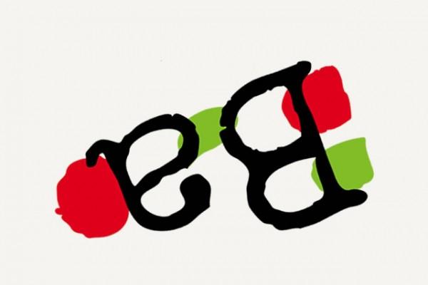 Gégé est socialiste. Il parait.